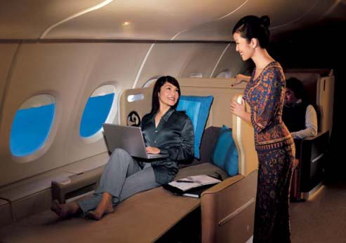 Singapore Business Class