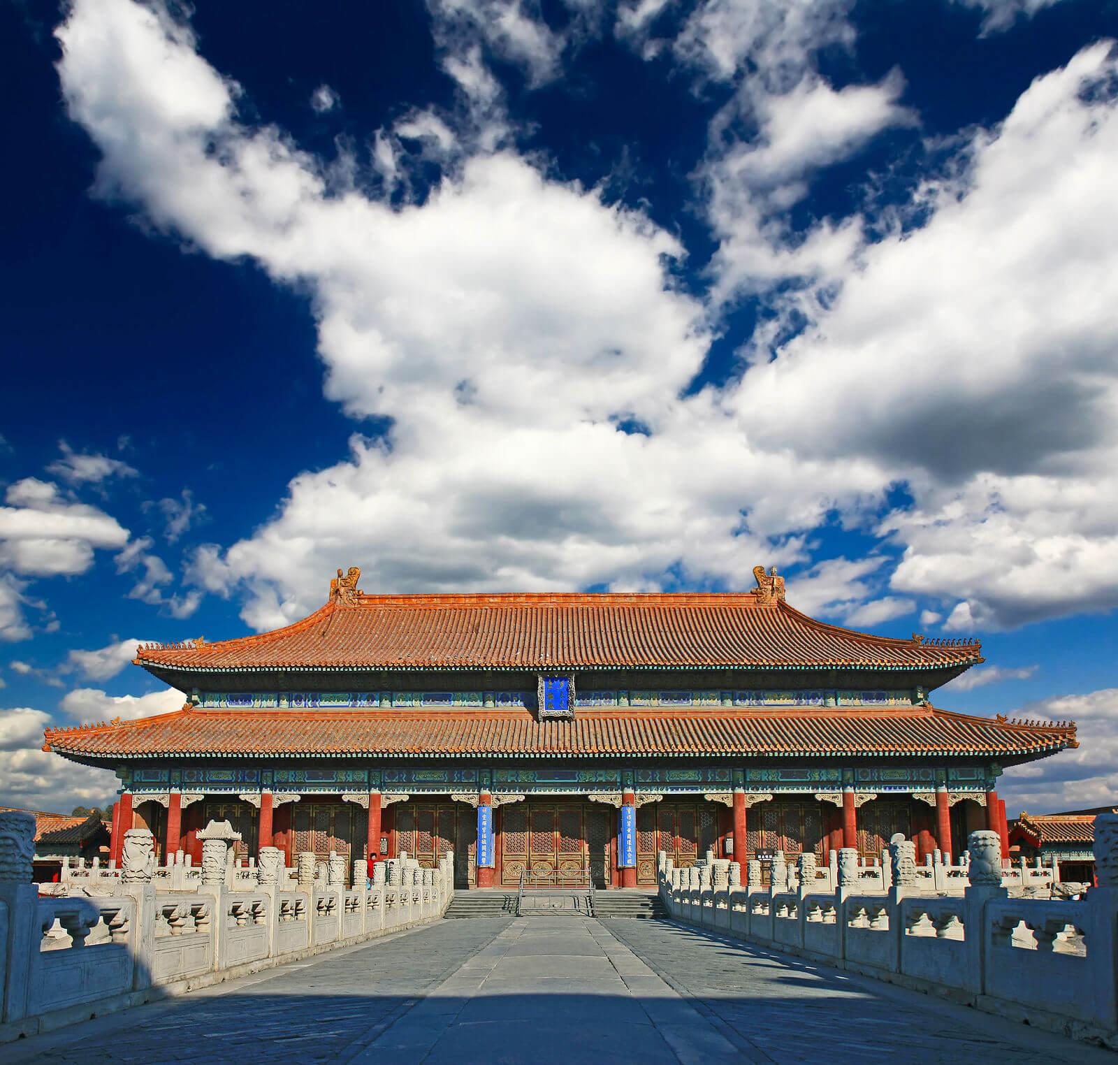 China's Forbidden City
