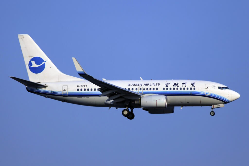 Beijing Daxing International Airport - Wikipedia
